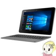 T101HA-GRAY ASUS 10.1型 2in1タブレット TransBook T101HA 64GB メタルグレー