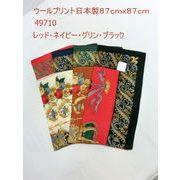秋冬新作)スカーフ ウール100%フラワー&フルーツ柄日本製大判スカーフ