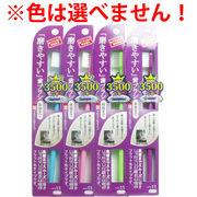 磨きやすい歯ブラシ 奥歯まで フラットタイプ 1本入 LT-11