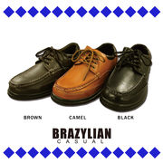【BRAZYLIAN】デイリーウォーキングシューズ BZ-73