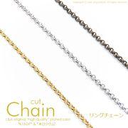 ★L&A Original chain★カットチェーン207★煌めく☆最高級鍍金◆リングチェーン★