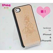 ☆特価 40円☆iPhone4  4S対応 萌えデザインカバー2