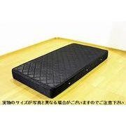 MOS49517 友澤木工 ポケットコイルマットレス(黒) セミシングル ブラック