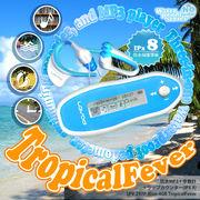 防水MP3+歩数計+ラップカウンター(IPX 8)LFV-297P-Blue-4GB TropicalFever