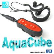 防水MP3プレーヤー(4GB)LFA-296P-4GB [在庫有]