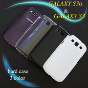 残り黒色のみ!まとめ買いで1個¥50! GALAXY S3 & GALAXSY S3α 用 カバー 黒