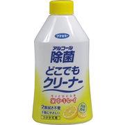 フマキラー アルコール除菌 どこでもクリーナー つけかえ用 300mL