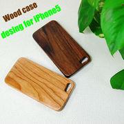 木から削りだした高級ケース!iPhone5用 楓 木製ケース