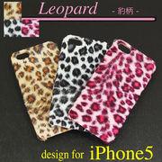 女性に人気の柄♪ iPhone5 / 5S 用レオパードカバー 3色