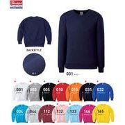 スタンダードトレーナー 色とサイズが豊富なスタンダードタイプ/TMS