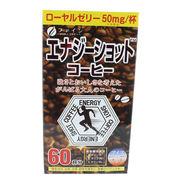 エナジーショット(TM)コーヒー 60包