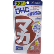 DHC マカ 60粒入 20日分