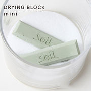 "soil ""DRYING BLOCK mini"""
