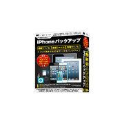 IRT0347 アイアールティー iPhoneバックアップ