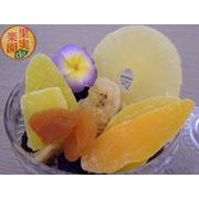 果実de楽園 ドライフルーツ【バナナ/パイナップル/マンゴー/あんず/プルーン/イチジク】美容・老化防止