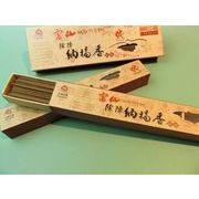 ◆高級◆チベット族秘伝 除障香◆たっぷり1箱100本入り 980円◆浄化用 除障香 【除障納福香】◆