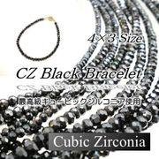 キュービックジルコニア★ブラックブレスレット4×3★SK-Trade