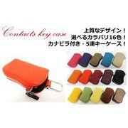 上質仕様!カナビラ付き5連キーケース 選べるカラバリ16色!ven-C1004
