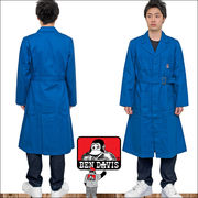 BEN DAVIS 【ベンデイビス】 (483) ショップ コート/Shop Coat - Button Front Shop Coat (Postman Blue)