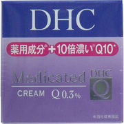 DHC 薬用Q フェースクリーム 23g