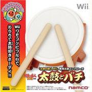 RVL-A-TC バンダイナムコゲームス 太鼓の達人Wii 専用コントローラ 【太鼓とバチ】
