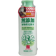 ユゼ 無添加植物性化粧水 200mL