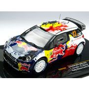 ixo/イクソ シトロエン DS3 WRC 2012年 ラリーモンテカルロ #23 T.Neuville/N.Gilsoul