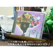 【卸:お部屋で音楽をかけて旅行気分♪】癒しのバリリゾートミュージックCD3