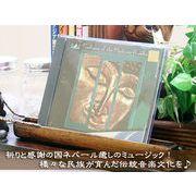 【卸:祈りと感謝の国ネパール癒しのミュージック!】癒しのネパールヒーリングミュージックCD5