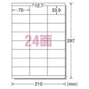CR-27266 エーワン レーザープリンタラベル A4判 24面 500シート 28646