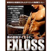 EXLOSS エグゼロス(日本製)