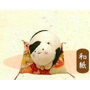 【ご紹介します!まん丸な猫さんたちがお出迎え!ちぎり和紙幸せ丸にゃんこ】プチ