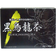 黒烏龍茶 3g×30袋入