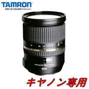 タムロン 大口径標準ズームレンズ キヤノンEFマウント系 SP 24-70mm F/2.8 Di VC USD (Model A007)