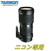 タムロン 望遠ズームレンズ ニコンFマウント系 SP AF70-200mm F/2.8 Di LD [IF] MACRO (Model A001N