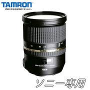 タムロン 大口径標準ズームレンズ α Aマウント系 SP 24-70mm F/2.8 Di USD (Model A007) [ソニー用