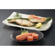 【代引不可】 博多鳴海屋 辛子明太子と竹八 鮮魚味噌漬詰合せ その他水産物
