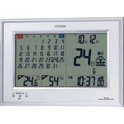 【代引不可】 シチズン マンスリーカレンダー電波時計(掛置兼用) 目覚まし時計
