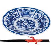 【代引不可】 芙蓉手 のし箸付軽々8寸皿 プレート