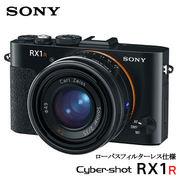 DSC-RX1R ソニー デジタルスチルカメラ サイバーショット