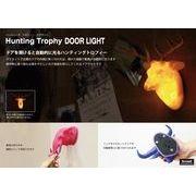 """振動で灯るドアライト!""""Hunting Trophy DOOR LIGHT(ハンティングトロフィー ドアライト)"""""""