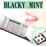 【BLACKY MINT】ブラッキーミント