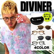 選べる4パターン♪【DIVINER】メタルブリッジサングラス/眼鏡 メガネ べっ甲