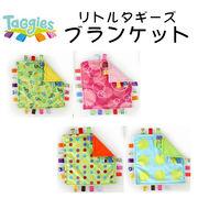 ■2015AW 新作■ 【TaGgies】 リトルタギーズブランケット