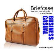 BEAMZSQUARE 牛床革製ビジネスバッグ BS-2417CAMブリーフケース