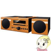 ヤマハ CD/Bluetooth/USBマイクロコンポーネントシステム(オレンジ) MCR-B043D