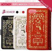 【NEW】≪iPhoneSE/5S/5≫ ムーミン リトルミィ 金箔押し 手帳型ケース