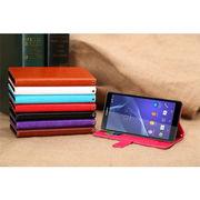 Sony Xperia Z2/Z3 対応 レザーケース 手帳型カバー