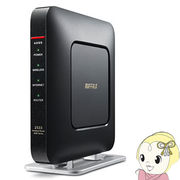 WSR-2533DHP-CB バッファロー 無線LANルーター Wi-Fiルーター クールブラック