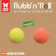 室内での愛犬とのコミュニケーションに最高ボール!「Rubb'n'Roll ソフトラバーボール S」